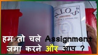 NIOS DELED ASSIGNMENT final submitted before must watch every one |submite to study centre thumbnail