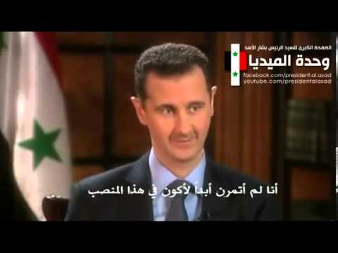 President Bashar Al-Assad interview with Barbara Walters from ABC News - 2011