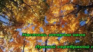 Скачать Александрова Марина Счастье караоке песня