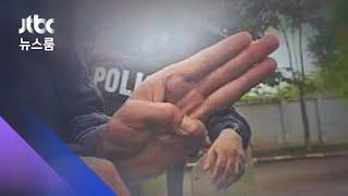 """""""배신자로 고문당해도 싸울 것"""" 시민 편 서는 미얀마 경찰들 (ENG SUB / JTBC 뉴스룸)"""