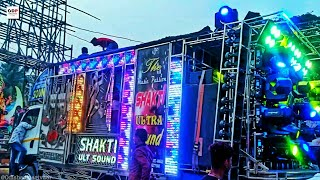 DJ SHAKTI ULTRA SOUND NEW SETUP 2020 || HEAVY BASS & SOUND  WITH NEW DISIGN SHARPHY SETUP By ODP