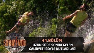 Uzun süre sonra gelen galibiyeti havuzda kutladılar | 44. Bölüm |Survivor 2018