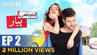emergency-pyar-episode-02-turkish-drama-urdu1-tv-08-november-2019