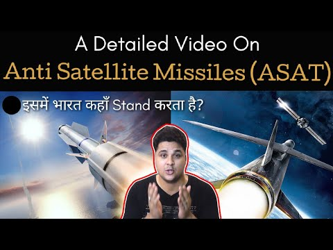 Evething About Anti Satellite Weapon System (ASAT), Anti Satellite Missile System