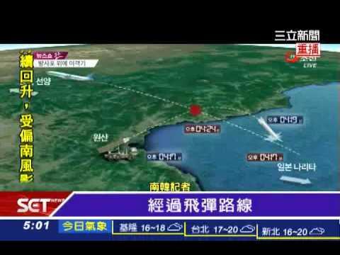 太超過! 北韓無預警連射25飛彈│三立新聞台
