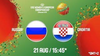 LIVE 🔴 - Russia v Croatia - Round of 16 - FIBA U16 Women's European Championship 2018