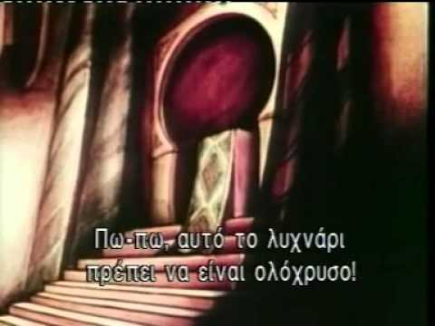 Popeye The Sailor / Compilation - Greek Subtitles (part 4)