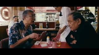 福士誠治初監督の短編映画が完成。自分に正直に生きてきた駄目なオヤジ...