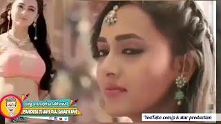 Pardesi Thari olu Ghani Aave_singing by Anupriya_romantic song