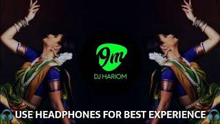 NATRANG UBHA - BASS - DJ NEE  & DJ ABHIJEET REMIX || DJ HARIOM ||