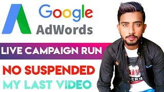 Google Ads T…
