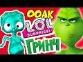 Машка спасает Новый год в Роблокс вместе с Гринчем: https://www.youtube.com/watch?v=YXyTCdjw4aA Игра для Android Pixel Maha: http://bit.ly/2Bgel7n, скачивайте и играйте. Мой Инстаграм с конкурсом на уникальную куколку ЛОЛ: https://www.instagram.com/prescilla_ooak Машкин YouTube Канал: http://bit.ly/2vP85ON Мой мерч на Etsy: https://etsy.me/2KNI60C  #лол #grinch #гринч  Привет Друзья! Обязательно подписывайтесь на канал Prescilla, чтобы не пропустить новые видео: https://goo.gl/mLQqLD  КУКЛА ЛОЛ ГРИНЧ из мультика ГРИНЧ похититель Рождества!  ООАК Кастом ЛОЛ и Мастер-класс от Пресциллы.  Всем спасибо за просмотр! ✌  Production Music courtesy of Epidemic Sound