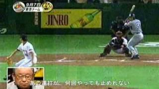 阪神タイガースが倒せない