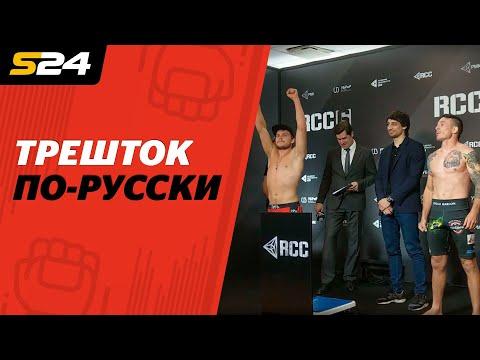 Шлеменко перевесил Андраде, русский боец послал соперника на глазах у всех. RCC 6 | Sport24