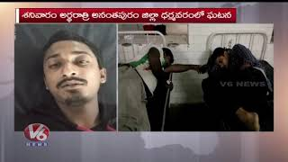 Cash & Gold Robbed In A Train Sampark Kranti Express | Warangal | V6 News