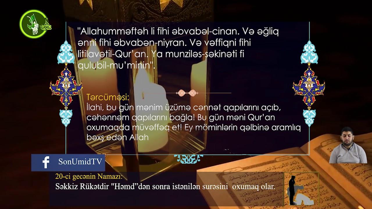 Mübarək #Ramazan2020 ayının 20-ci gününün – #DUASI Haci Rahib