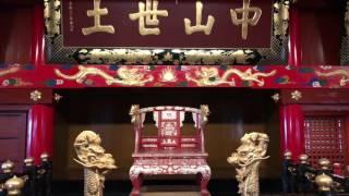 首里城と周辺観光 守礼門 検索動画 33