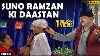 Suno Ramzan Ki Daastan - Tapas Kumar (Ramzan Ki Raatein)