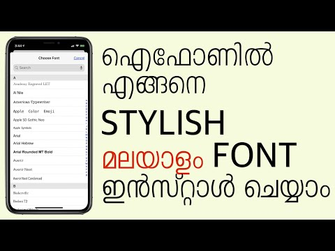 HOW TO INSTALL MALAYALAM STYLISH FONTS IN YOUR IPHONE