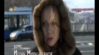 """Начальные титры художественного фильма """"Жених"""""""