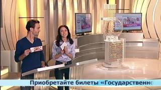 Русское лото 1047 тираж, Жилищная Лотерея 101 тираж от 2 Ноября 2014