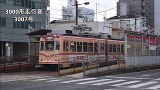 【全区間・バイノーラル録音】広島電鉄3000形走行音 江波~横川駅