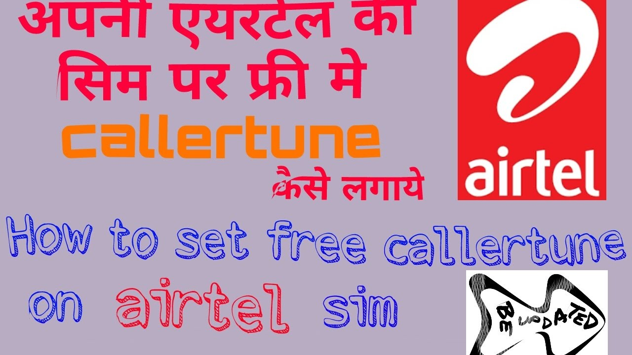 airtel tone free download mp3