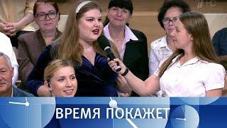 «Тучная» Россия. Время покажет. Выпуск от 26.07.2018