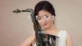 붉은노을 -  장인영 알토색소폰 연주 k-pop