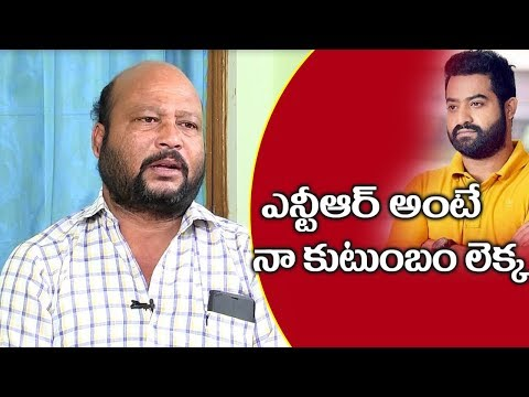 Actor Fish Venkat About Relation with JR...