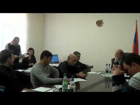 Բյուրեղավան համայնքի արտ. ավագանու նիստ,10.02.2020