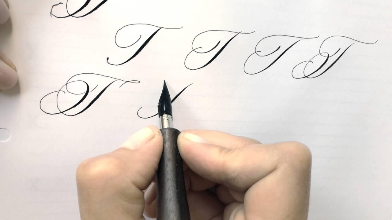 "Modern calligraphy letter ""T"" - YouTube"