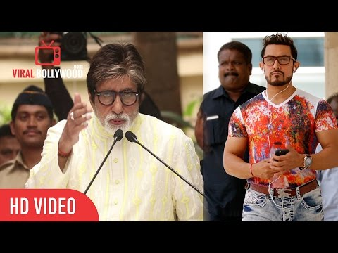 Amitabh Bachchan On Working With Aamir khan | Aamir Is A Great Actor To Work With