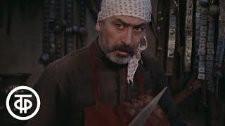 Три оплеухи. Музыкальный фильм-сказка (1982)