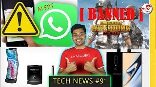 Prime #91 Whatapp Warning , PUBG BAN , 5MB HardDisk , Oneplus 7