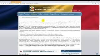 как записаться на подачу документов на визу в Испанию 2019 индивидуальная подача