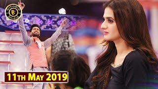 Jeeto Pakistan | Ramzan Special | Hira Mani | Top Pakistani Sh…