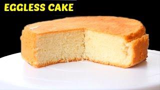 Super Soft Eggless Sponge Cake Secret Recipe | Basic Sponge Cake Recipe without curd, condensed milk