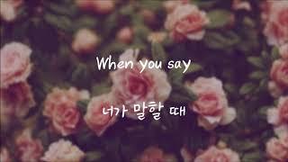 Gambar cover Lukas Graham - Love Someone (한국어 가사/해석/자막)