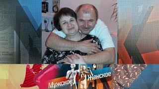 Казаки-разбойники. Мужское / Женское. Выпуск от 13.06.2019