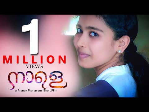 NAALE | Malayalam Short Film | HD