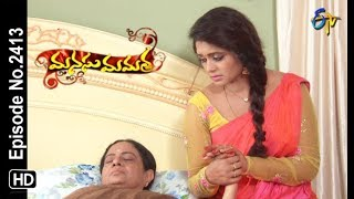 Manasu Mamata | 15th October 2018 | Full Episode No 2413 | ETV Telugu