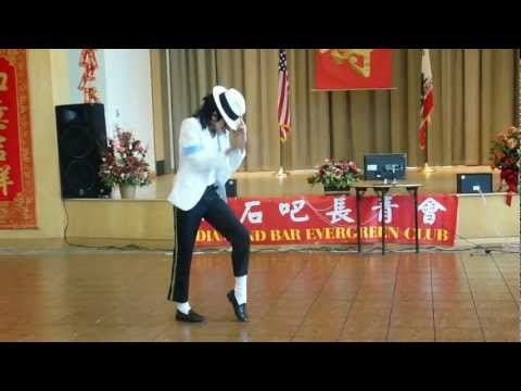 Michael Jackson Impersonator & Tribute Artist RemJ- Smooth Criminal