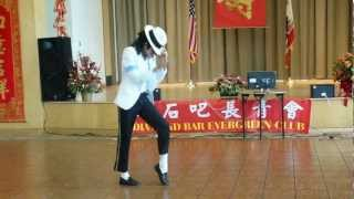 Michael Jackson Impersonator & Tribute Artist RemJ- Smooth Criminal thumbnail