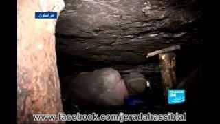 Repeat youtube video مدينة جرادة المغربية ورحلة البحث عن الفحم  JERADA à la recherche du charbon
