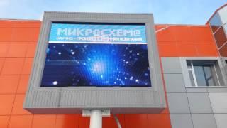 Полноцветный светодиодный экран(Полноцветный RGB экран производства ООО