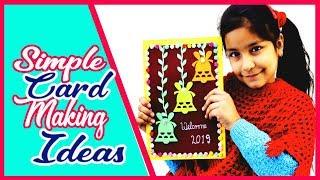 Beautiful Handmade Happy New Year Card Idea|How to make cards| For Kids| Aishmin Diy