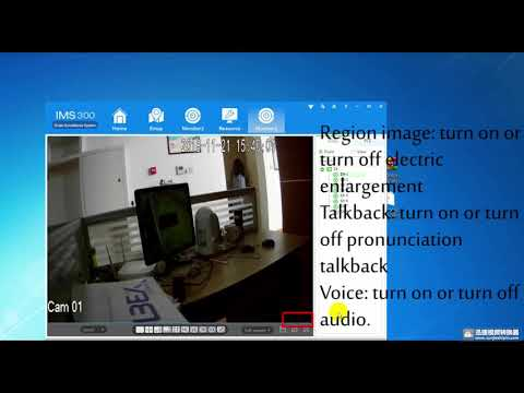 Tonton course - IMS300 gudie on PC client