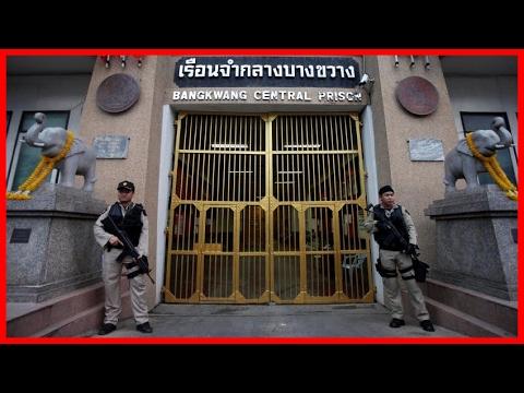 Living In Hell - Bang Kwang Bangkok Prison Documentary
