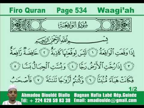 Firo Quran Waagi'ah Page 534